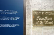 Harry Winston- under renovation