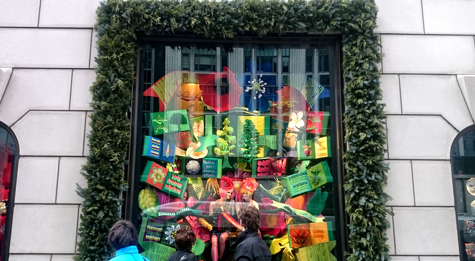 Bergdorf Goodman Windows 2017