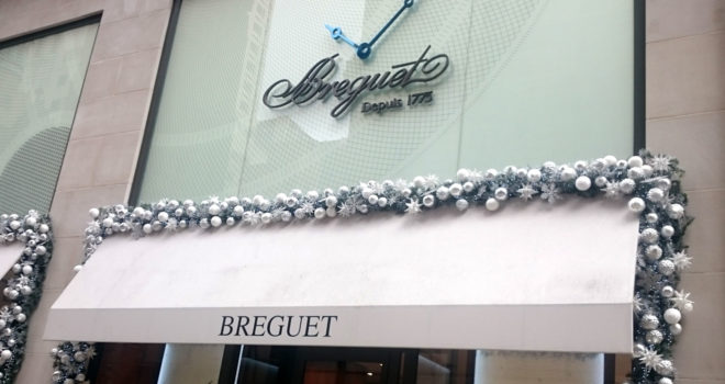 Breguet 711 5th Avenue