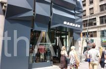 Oakley 560 5th Avenue