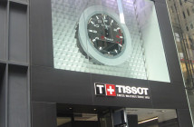 Tissot NYC Store - 5th Avenue